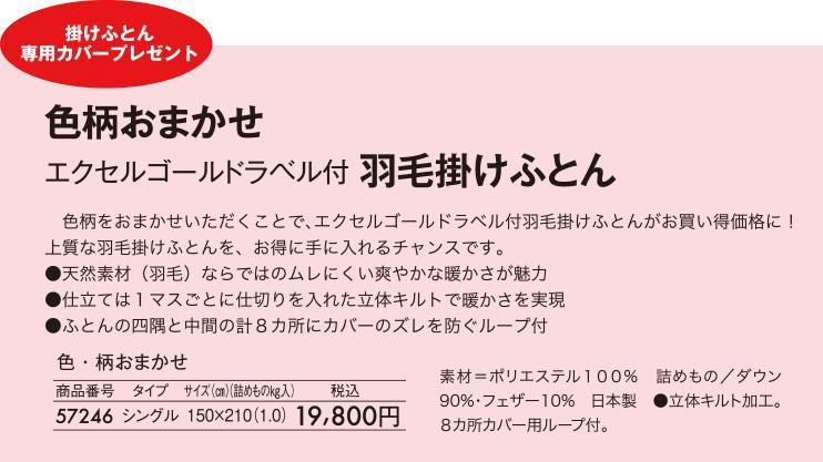 742x417_mitsukoshi_01.jpg