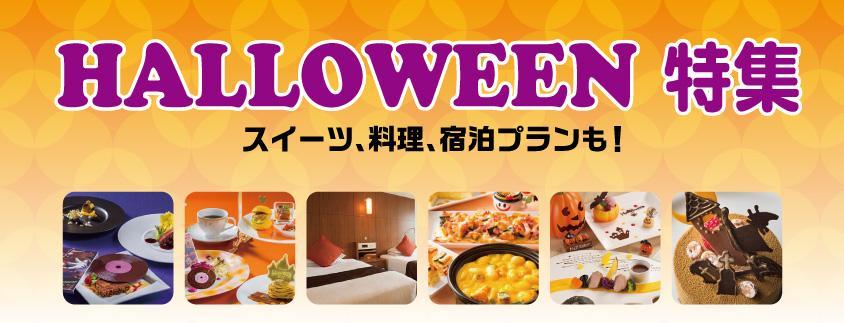 helloween_top.jpg