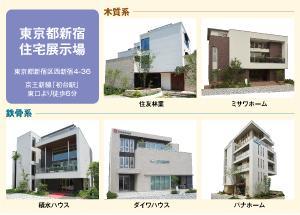 0207sumai_b.jpg