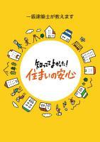 0404sumai_e.jpg