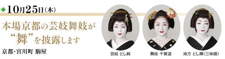 1003keio_c.jpg