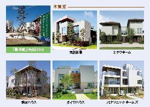 1003sumai_b.jpg