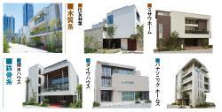 0206sumai_c.jpg