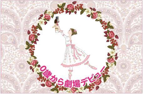 1106matsuyama_b.jpg