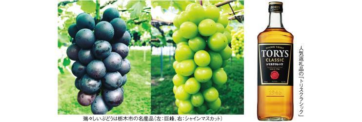 0603furusato_f.jpg