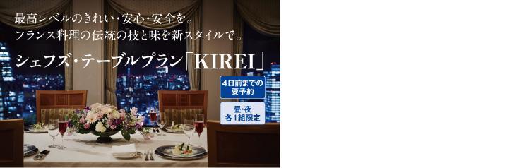 0106keio_e.jpg