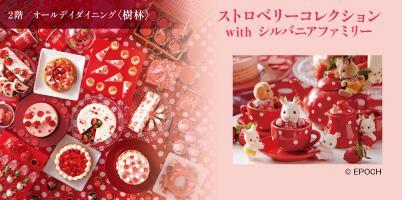 0106keio_g.jpg