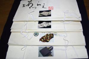 kimono04_c2.jpg