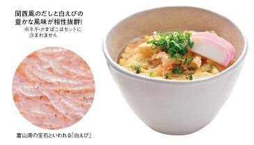 0303taihei_b.jpg