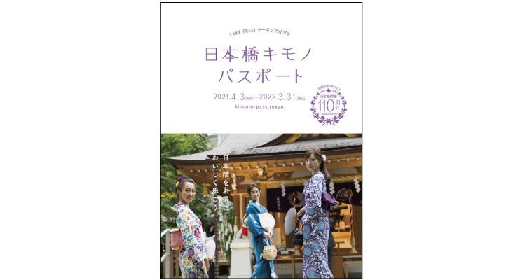 kimono09_b.jpg