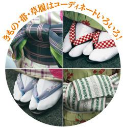 0901minzoku_b.jpg