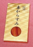 1006ginjiro_b.jpg