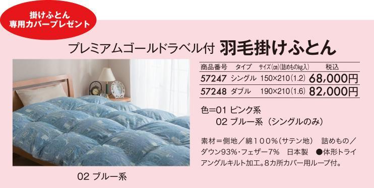 742x374_mitsukoshi_01a.jpg