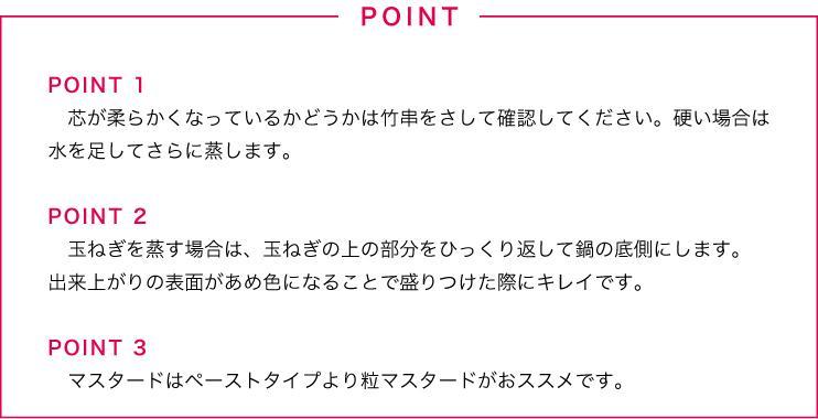 2017.12_omega_point.jpg
