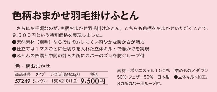 742x316_mitsukoshi_01.jpg