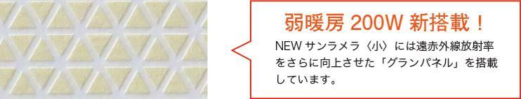 742x142_mitsukoshi_01.jpg