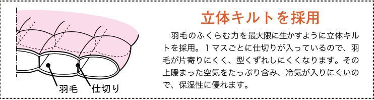 742x198_mitsukoshi_01a.jpg