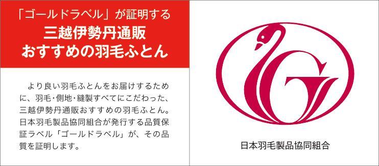 742x326_mitsukoshi_01.jpg