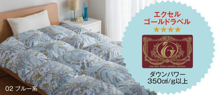742x326_mitsukoshi_02.jpg