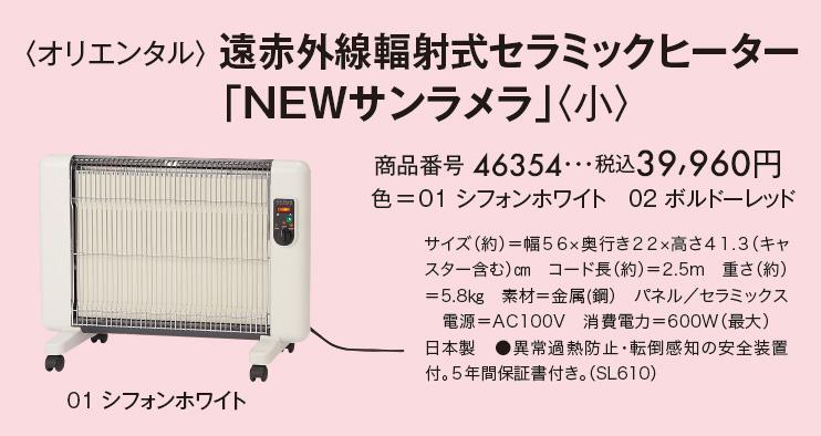 742x394_mitsukoshi_01.jpg