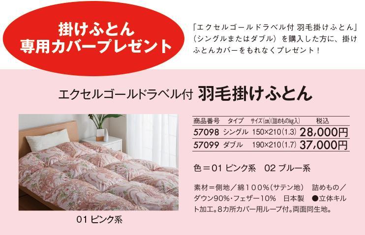 742x478_mitsukoshi_01a.jpg