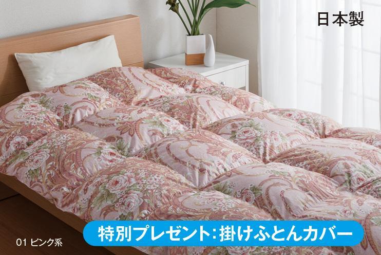 742x496_mitshukoshi_02.jpg