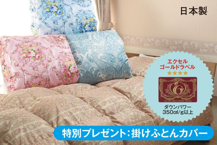 742x496_mitshukoshi_05.jpg