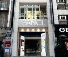 ファンケル 銀座スクエア