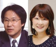 日本乳業協会