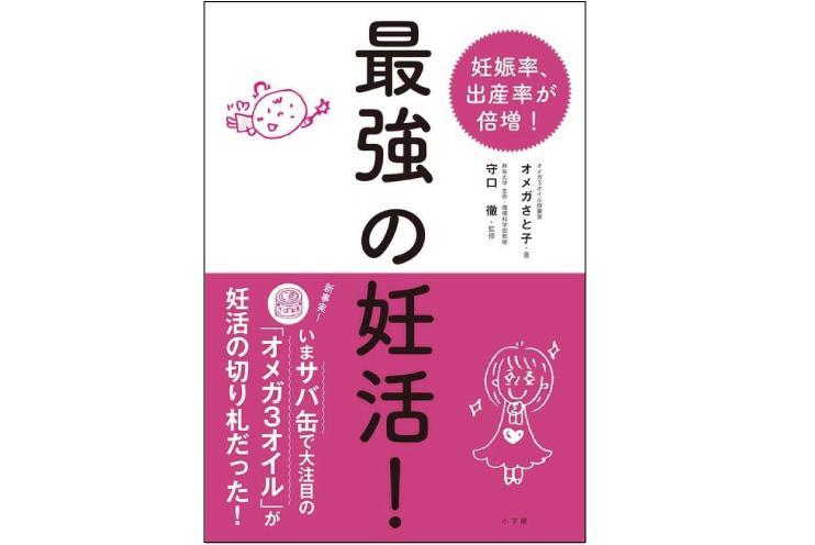 新刊本紹介&プレゼント