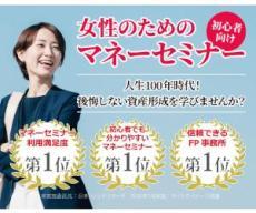 【主催】株式会社 グライブ
