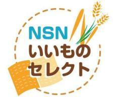 NSN いいものセレクト