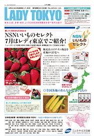 ニュースサービス日経