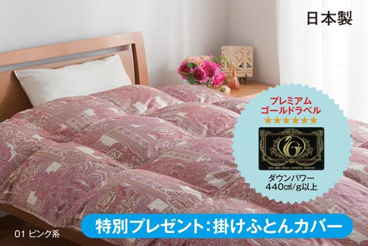 742x496_mitshukoshi_03.jpg